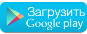 android3D_from_playmarket